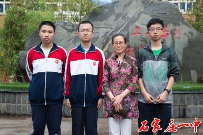 祝贺我校三名同学成功入选全国青少年信息学奥林匹克竞赛河北省代表队