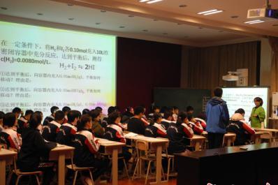 2016年石家庄市高中化学优质课展评活动在我校成功举办