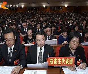 马瑞华同志参加河北省第九次代表大会