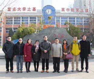中国教育学会专家一行来manbetx客户端下载_www.manbetx7.com参观调研