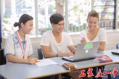 石家庄一中中澳优质公立高中1+2项目考察团圆满完成考察任务