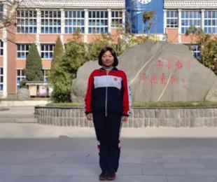 热烈祝贺石家庄一中贾天依同学入选2017年国际地球科学奥林匹克竞赛国家集训队