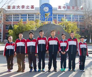 【喜报】热烈祝贺石家庄一中8名同学通过香港大学自主招生测试