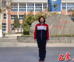 热烈祝贺manbetx客户端下载_www.manbetx7.com贾天依同学入选2017年国际地球科学奥林匹克竞赛国家集训队