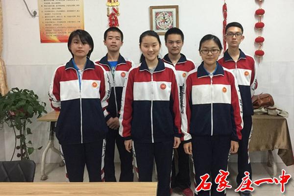热烈祝贺我校六名学生通过河北省新加坡全额奖学金项目笔试考试