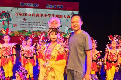 传承中华文化  弘扬国粹艺术