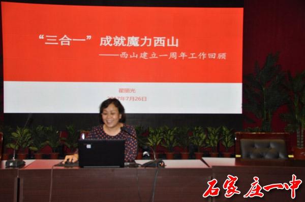 石家庄市第一中学 石家庄一中是河北省重点中学,中国