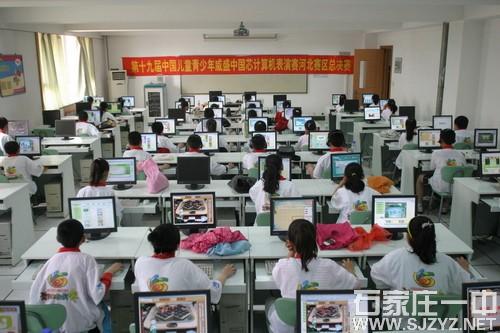 设备精良的计算机教室