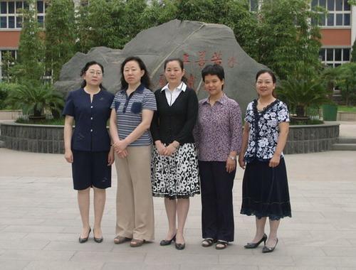 我校五位教师荣获省级骨干教师荣誉称号
